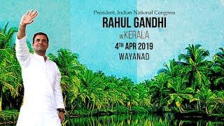 LIVE- Congress President Rahul Gandhi Holds Mega Roadshow in Wayanad