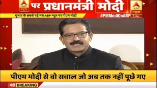 PM Shri Narendra Modi's interview to ABP News.