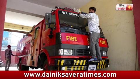Video - Kotkapura प्रशासन के लिए बोझ बनी Fire Brigade ने शहर वासियों की बढ़ाई Tension
