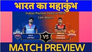 IPL2019 DCvsSRH - Delhi faces Hyderabad on its home ground Feroz Shah Kotla | INDIAVOICE