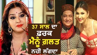 Shilpa Shinde opinion on Anoop Jalota and Jasleen Matharu Relationship | Dainik Savera