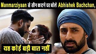 Manmarziyaan : Abhishek Bachchan says I dont care if scenes get Cut | Dainik Savera