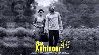 Munda Kohinoor   Veet Baljit   New Song   Nick Dhammu   Dainik Savera