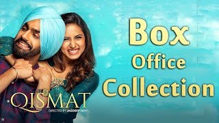 Qismat l Box Office Collection l Ammy Virk l Sargun Mehta l Dainik Savera