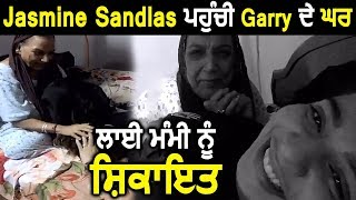 Jasmine Sandlas reach Garry Sandhu's Home and meet his mother | Dainik Savera
