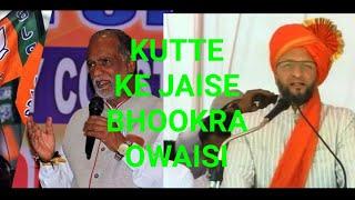 Kutte Ke Jaisa Bhookra | Asad Owaisi | BJP CANDIDATE AGAINST ASAD OWAISI