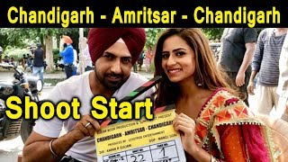 Chandigarh-Amritsar-Chandigarh | Shoot Starts | Gippy Grewal | Sargun Mehta | Dainik Savera