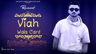 Viah Wala Card   new song   Ravneet Singh   Dainik Savera