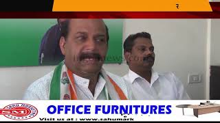 20 Years Of Loyalty Is Rewarded By Not Giving Me Ticket By BJP- Sudhir