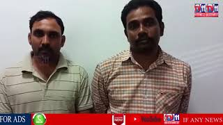 2 CRORES ELECTION MONEY OF MURALI MOHAN SEIZED BY POLICE AT HITECH CITY RLY STN