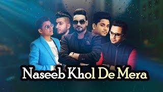 Nasseb Khol De Mera | New song | Master Saleem | Feroz | Kamal | Khan Saab | Dainik Savera