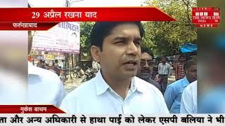 फर्रुखाबाद में अनोखी पहल चुनाव की तिथि याद रखने के लिए गैस सिलेंडर का उपयोगTHE NEWS INDIA