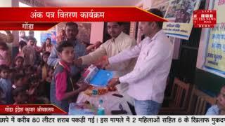 सत्र समापन कार्यक्रम बनाया गया मॉडल स्कूल डल्लापुर में  THE NEWS INDIA