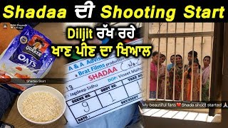 Shadaa | Shoot Starts | Diljit Dosanjh | Neeru Bajwa | New Movie | Dainik Savera