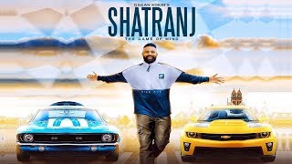 Shatranj l Gagan Kokri l New Punjabi Song 2018 l Dainik Savera