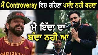 Babbu Maan ਨੇ ਆਪਣੇ ਹੀ Fans ਨੂੰ ਕੀਤਾ Live Show  ਵਿਚ Reply   | Dainik Savera
