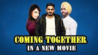 Ammy Virk | Mandy Takhar | Kulwinder Billa | New Punjabi Movie | Dainik Savera