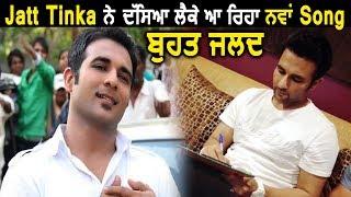 Harish Verma ਲੈਕੇ ਆ ਰਹੇ ਨੇ Surprise l Dainik Savera