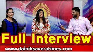 Rupinder Handa | Interview | First Time Speaks About Her Life | Dainik Savera |