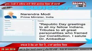 PM Modi greets nation on 67th Republic Day
