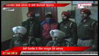 One Suspected Arrested with Amunation from Pathankot Railway Station