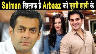 Salman Khan is against Arbaaz's second marriage with Giorgia | Dainik Savera