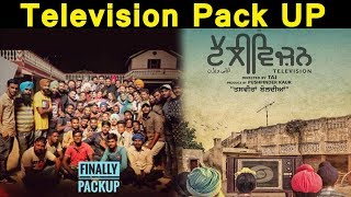 Television | Pack Up | Kulwinder Billa | Mandy Takhar | New Movie | Dainik Savera