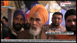 Sucha SIngh Chhotepur Visit Anadpur Sahib