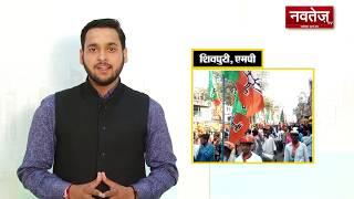 क्या बीजेपी और कांग्रेस किसानों का भरोसा जीत पाएगी....किसान दिलाएगा सत्ता !