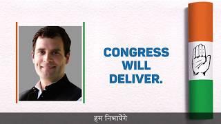 Congress Manifesto 2019