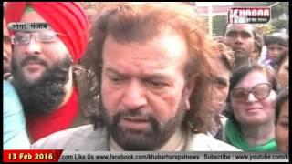 Bollywod Actor Sonu Sood ke  Father Shakti sood ko sardhanjli |Hans Raj Hans