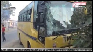 Sambhal : Collage Bus Accident With Truck At Sambhal