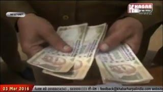 Batala Police two arrested with fake currency  of 90 thousend