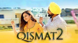 Qismat 2 | New Movie | Ammy Virk | Sargun Mehta | Dainik Savera