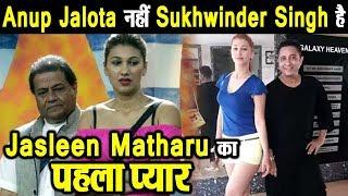 Jasleen Matharu was in relationship with Sukhwinder Singh   Love Triangle   Dainik Savera