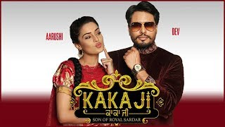 Kaka Ji | First Look | Dev Kharoud | Aarushi Sharma | New Movie 2018 | Dainik Savera