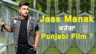 Jass Manak will be soon seen in punjabi movie ? | Dainik Savera