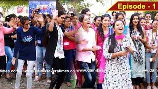 Savera Masti : Youth Talk Show | HMV College Jalandhar | EP 1 l  Dainik Savera