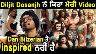 Diljit Dosanjh says 'Putt Jatt Da' is not inspired by Dan Bilzerian | Dainik Savera