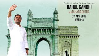 LIVE- Congress President Rahul Gandhi addresses public meeting in Wardha, Maharashtra