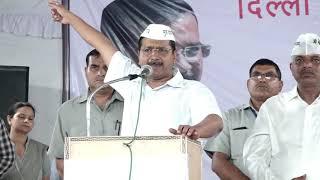 Delhi CM Arvind Kejriwal campaigning for Pankaj Gupta in Shastri Nagar