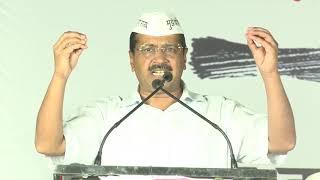 Delhi CM Arvind Kejriwal addressing crowd at Wazirpur for upcoming Lok Sabha Elections