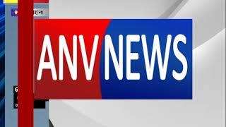 BSNL ने ग्रामीण इलाकों में 4जी टावर किये स्थापित || ANV NEWS NAHAN - HIMACHAL PRADESH