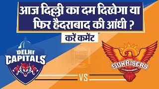 IPL2019 - क्या विराट हासिल कर पाएंगे टीम के लिए सीजन में पहली जीत