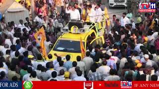 TDP ELECTION CAMPAIGN IN DHONE, KURNOOL