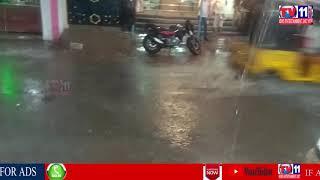 حیدرآباد مے اچانتج  تیجی بارش اور  ہواہونکی ساتھ  کچھ الاکے میں