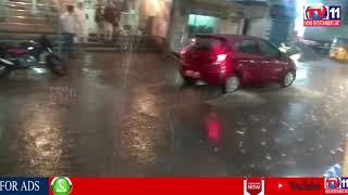 హైదరాబాద్ లో గాలులతో భారి వర్షాలు , నీటిమయమైన జంట నగరాల రోడ్లు