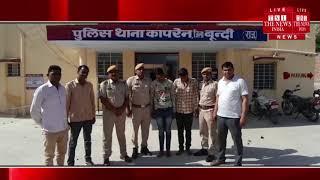 [ Rajasthan ] राजस्थान में पुलिस ने 4 किलो गांजे सहित दो तस्करो किया गिरफ्तार / THE NEWS INDIA