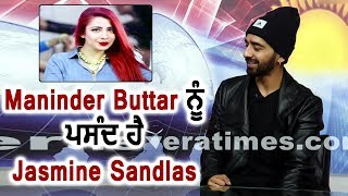Exclusive : Maninder Buttar plays Rapid Fire and reveals something Special | Dainik Savera