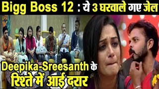 Bigg Boss : Look Which contestants today enters Jail | Big Fight Deepika , Sreesanth | Dainik Savera